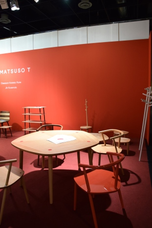matsuso.com
